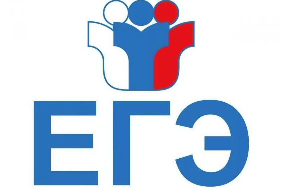 Определены основные и дополнительные даты проведения ЕГЭ