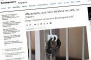 В Москве вынесен приговор врачу Лилии Саидовой, обвиненной в финансировании терроризма