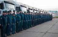 МЧС направило в Дагестан две автоколонны для проведения спецобработки
