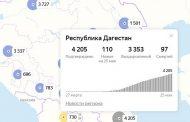 COVID-19: число умерших в Дагестане приблизилось к сотне
