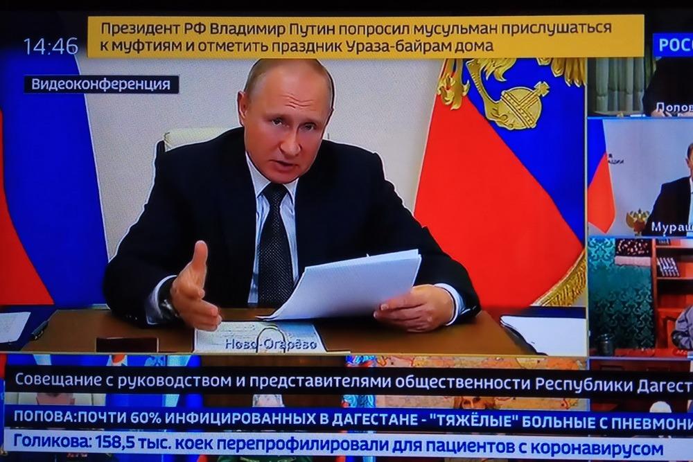 Путин обратился к мусульманам с призывом отметить Ураза-байрам дома
