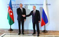 Путин и Алиев обсудили по телефону ситуацию на юге Дагестана