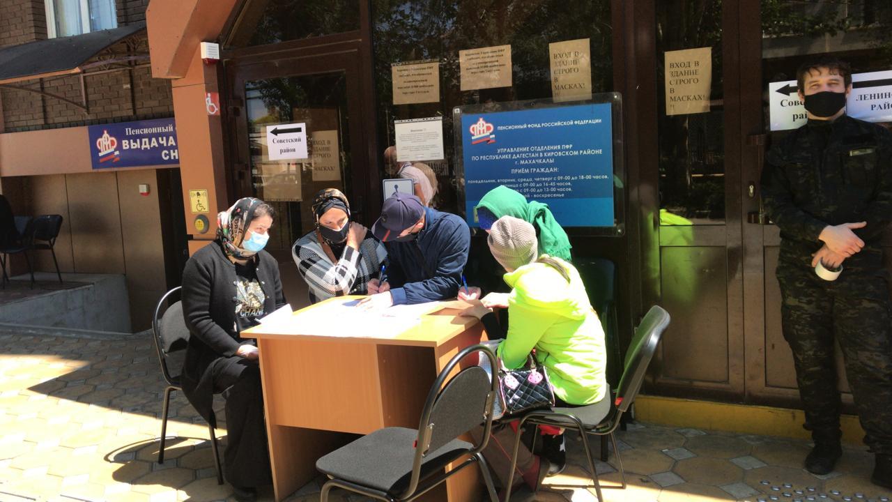 Пенсионный фонд РФ по Дагестану прокомментировал информацию об очередях