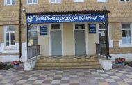 Минздрав Дагестана проведет проверку в отношении главврача ЦГБ Дагестанских Огней