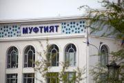 Муфтият Дагестана объявил дату начала месяца Рамадан