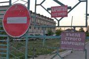 Режим ЧС введен на территории ЦГБ Дербента