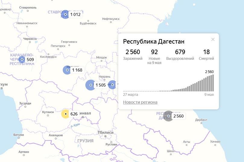 Еще 92 случая заболевания COVID-19 выявлено в Дагестане за прошедшие сутки