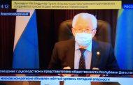 Глава Дагестана: в Дербенте будут усилены ограничительные меры