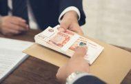 Субъекты МСП смогут получить поддержку от Гарантийного фонда при получении кредита