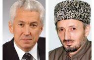 Власти Дагестана намерены объявить дополнительные праздничные дни