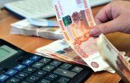 Агентство по предпринимательству и инвестициям Дагестана сообщает об имеющихся банковских продуктах на выплату зарплаты