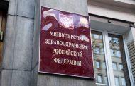 Минздрав России заявил об отправке в Дагестан медикаментов для лечения коронавируса