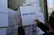 В Дагестане с начала эпидемии более 131 тысячи человек получили продуктовую помощь