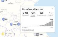 В Дагестане скончался еще один человек, заразившийся коронавирусом