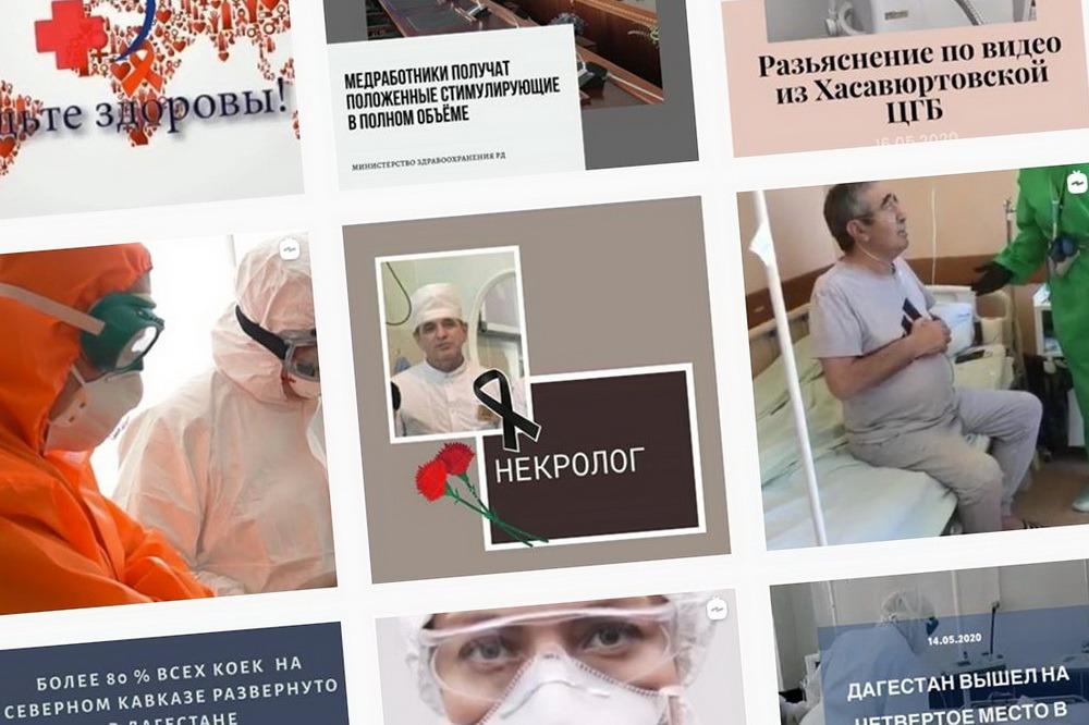 Минздрав: от COVID-19 и пневмонии в Дагестане умерли более 40 медработников