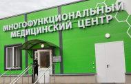 Минимущество Дагестана выделило три участка под строительство госпиталей для больных COVID-19