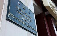 Минобрнауки Дагестана рекомендовало всем школам завершить обучение 25 мая