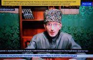 Муфтий Дагестана – президенту: «Ситуация в Дагестане сейчас крайне сложная»