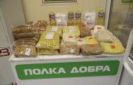 «Полки Добра» появятся в 16 магазинах Кировского района Махачкалы