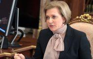 Глава Роспотребнадзора: ситуация в Дагестане находится «в очень хрупком равновесии»