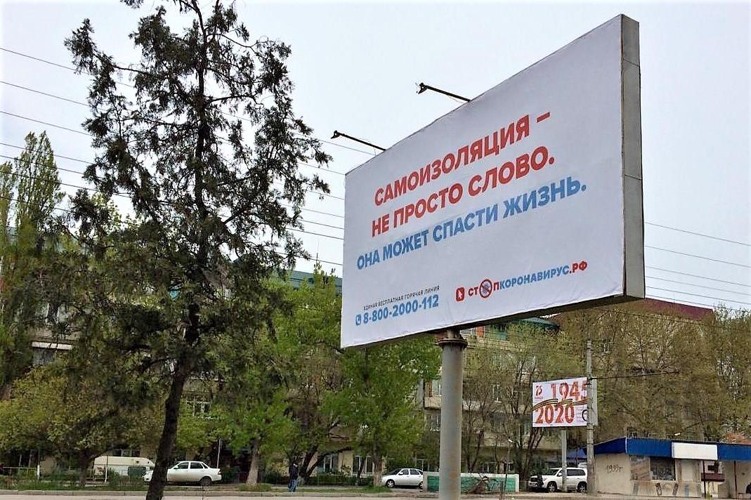В суды Дагестана поступило около 3000 протоколов о нарушении режима самоизоляции