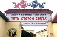 Китайский бизнесмен прислал в Дагестан медицинские маски