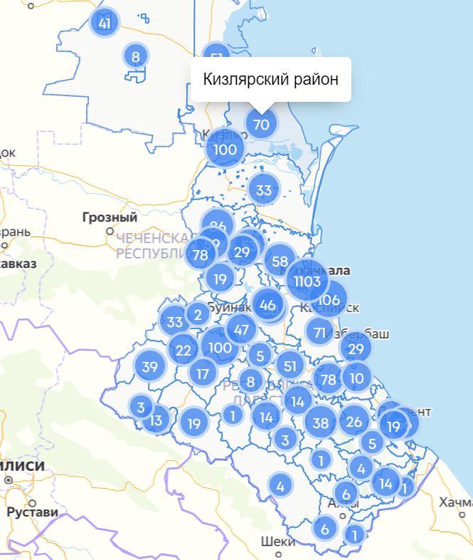COVID-19 в Дагестане: сводка за 11 мая