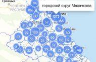 COVID-19 в Дагестане. Горячие точки 21 мая: Махачкала, Каспийск, Рутул