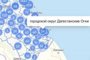 COVID-19 в Дагестане: в «зеленой зоне» не осталось городов