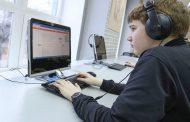 В Международный день защиты детей пройдет открытый урок по кибербезопасности