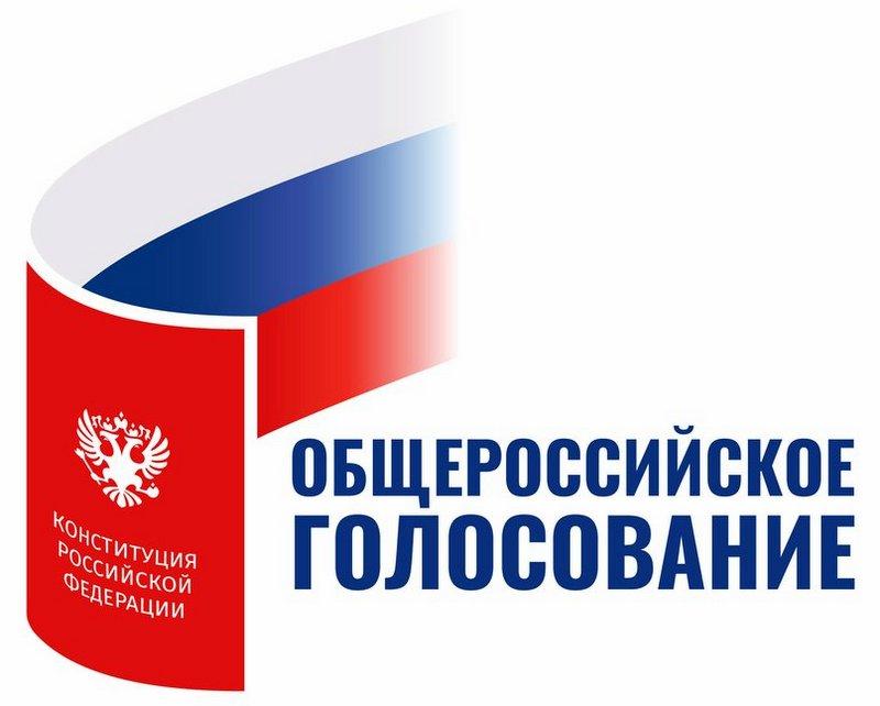 Буйнакск полностью готов к общероссийскому голосованию