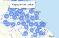 COVID-19 в Дагестане: «плюс 14» в четырех городах и одном районе