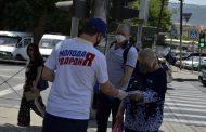 В честь Дня России в Дагестане провели акцию «Триколор»