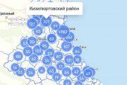 COVID-19 в Дагестане: еще в трех районах насчитали более ста зараженных