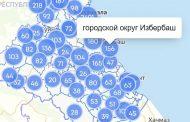 COVID-19 в Дагестане: вирус проснулся в Избербаше – плюс 30 за четыре дня