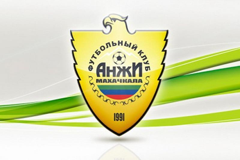 Футбольный клуб «Анжи» получил лицензию РФС на сезон 2020/21