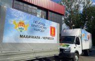 Мэрия Махачкалы отправила в помощь Черкесску маски, респираторы, очки, бахилы и комбинезоны
