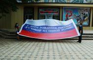 Дагестанцы поддержали флешмоб «Флаги России»