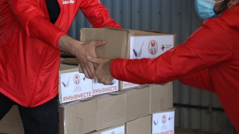 В Дагестане раздали более 6 тысяч продуктовых наборов в рамках акции «Мы вместе»