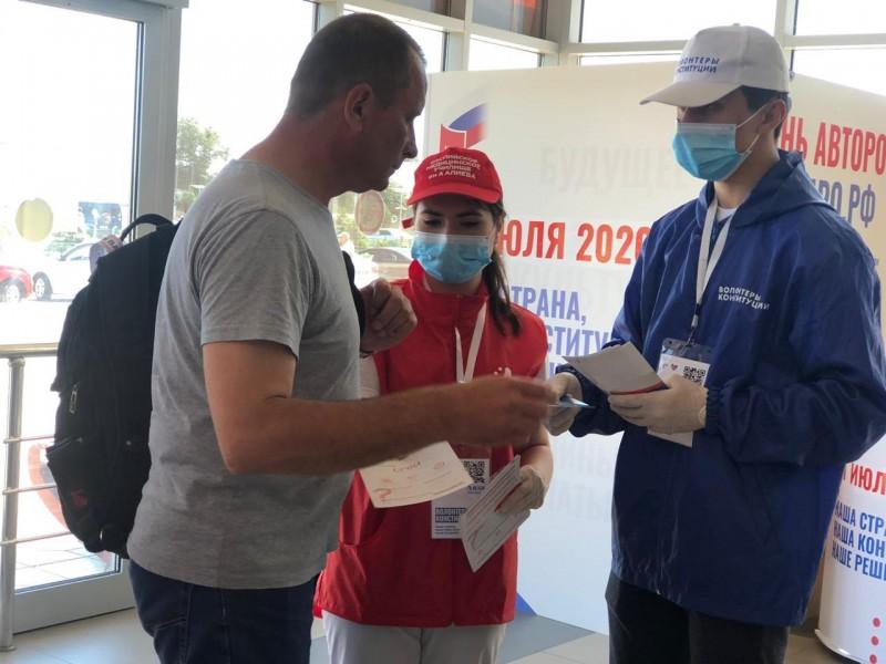 «Волонтеры Конституции» проинформировали о поправках в Конституцию более 10 тысяч дагестанцев