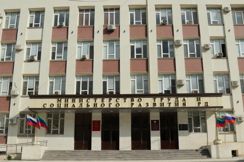 Минтруд Дагестана отчитался о выплатах по безработице в период пандемии