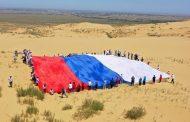 В Дагестане развесили 35 тысяч флагов России в рамках флешмоба