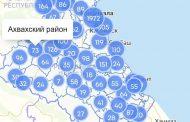 COVID-19 в Дагестане: больше ста больных в Махачкале и Каспийске, +37 в Ахвахском районе, +26 в Ногайском