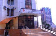 Сотрудник управления Росреестра по Дагестану ответит в суде за мошенничество с земельными участками