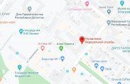 Мужчина совершил самоподжог у здания УФСБ в Махачкале
