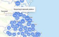 COVID-19 в Дагестане: Левашинский район пополнил красный рейтинг
