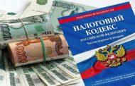 Глава компании «СТК Север» ответит за неуплату налогов на сумму 33 млн рублей