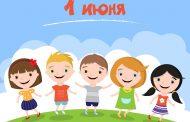 День защиты детей отметят в Дагестане праздничными онлайн-мероприятиями