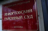 Суд в Москве вынес приговор экс-министру образования Дагестана Шахабасу Шахову