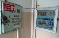 Дом быта в Махачкале опечатан на время рассмотрения иска прокуратуры